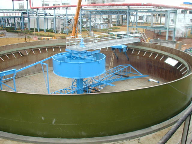 2 5 MGD Industrial Wastewater Treatment System Design/Build Project